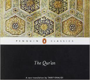 Quran - Tarif Khalidi - cover crop